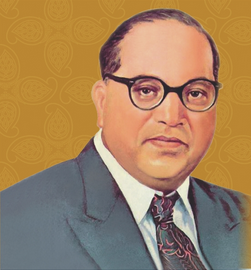 Ambedkar foundation essay competition 2012